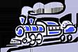 Início | ↑↑→ Locomotivah Blog do Aprendizado【Conteúdo e Dicas INSANA】