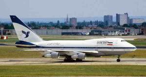 Iran Air, 747SP